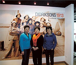 Didriksons china office